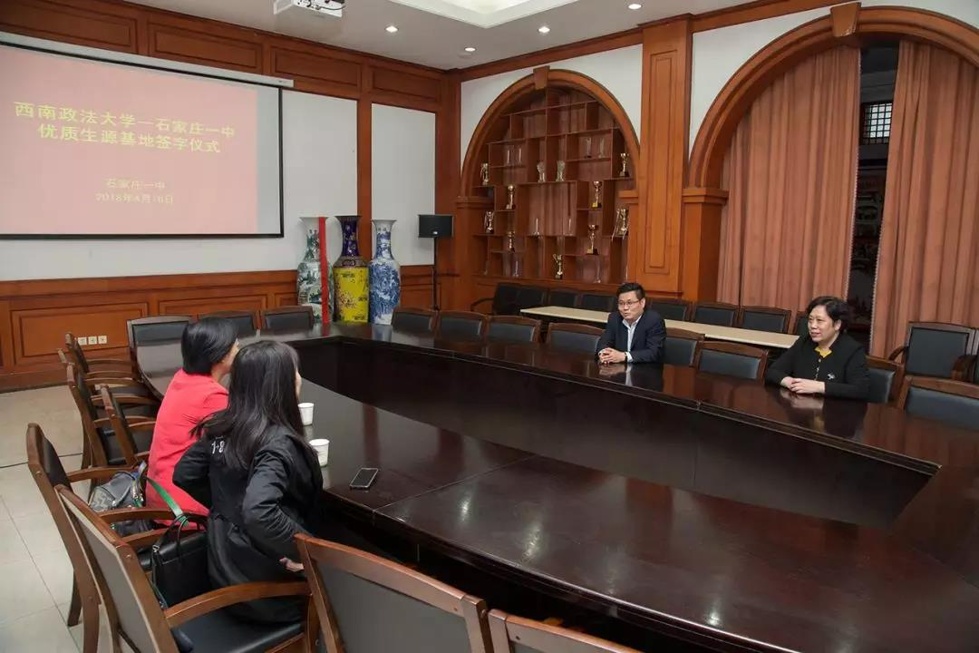 """庆贺威彩娱乐一中成为东北政法大学""""良好生源基地"""""""