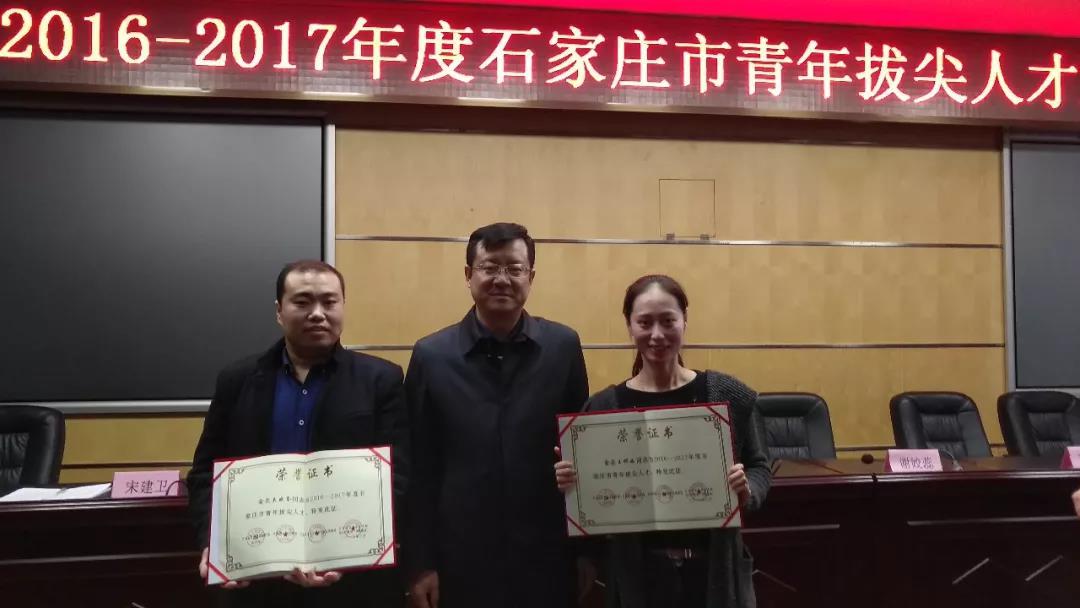 """威彩娱乐一中吴晓岑、王娜园教师荣获""""2016-2017年度威彩娱乐市青年拔尖人才""""称呼"""